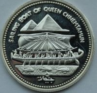 Egypt 1994, £5 Silver Proof
